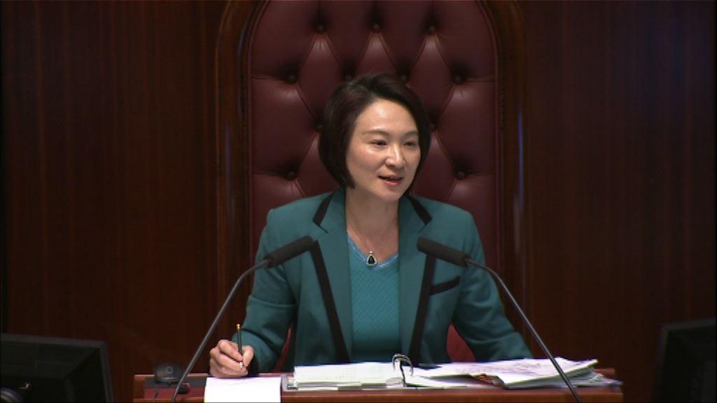 泛民質疑李慧琼主持會議角色衝突