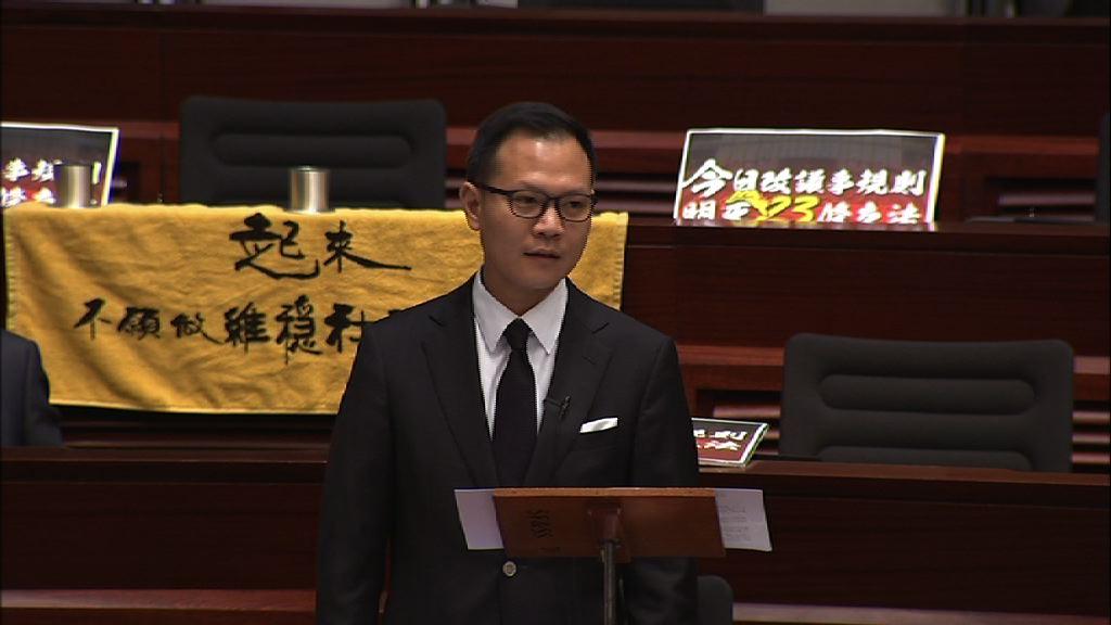 泛民質疑梁君彥及李慧琼角色衝突