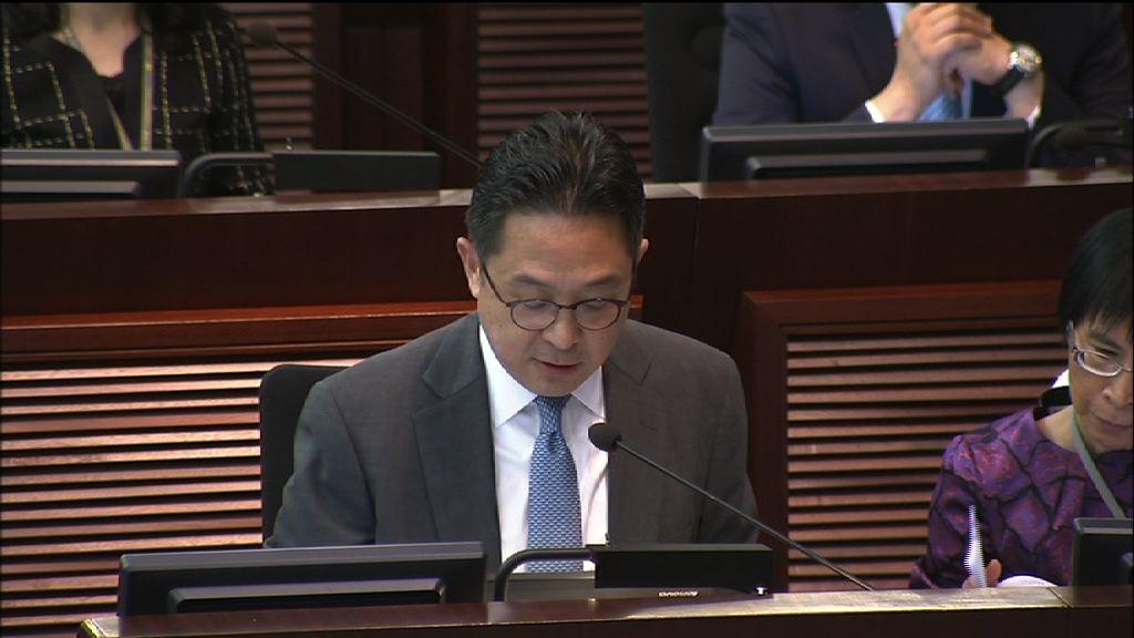 陳維安:按慣例排議事規則修訂議程