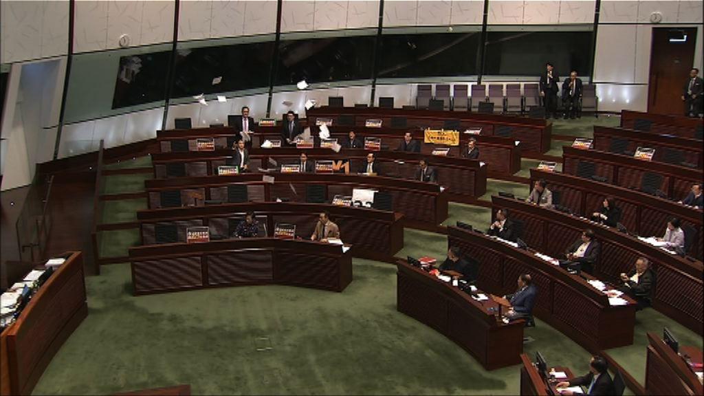 立法會通過建制派修改議規則決議案