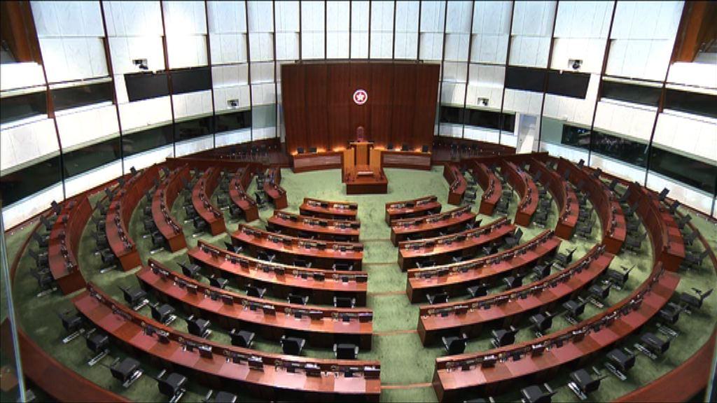 立會下周討論49項議事規則建議