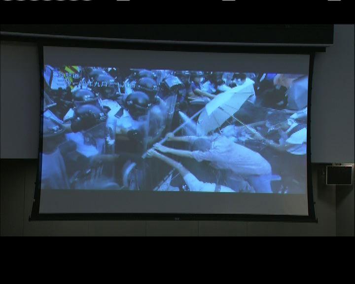 會議片段沒提及警放催淚彈被指偏頗