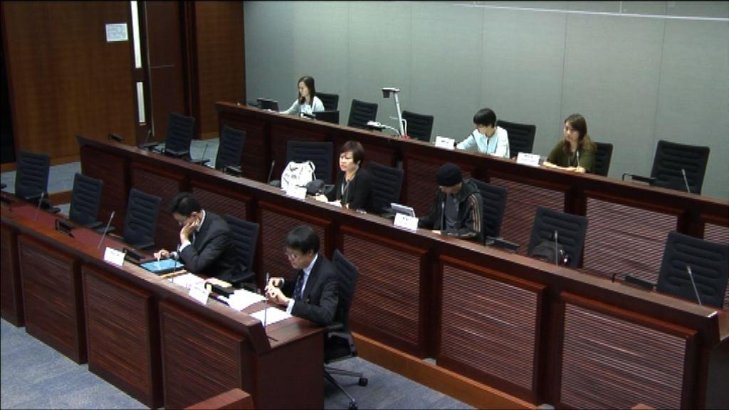 立法會討論性罪行檢討諮詢文件