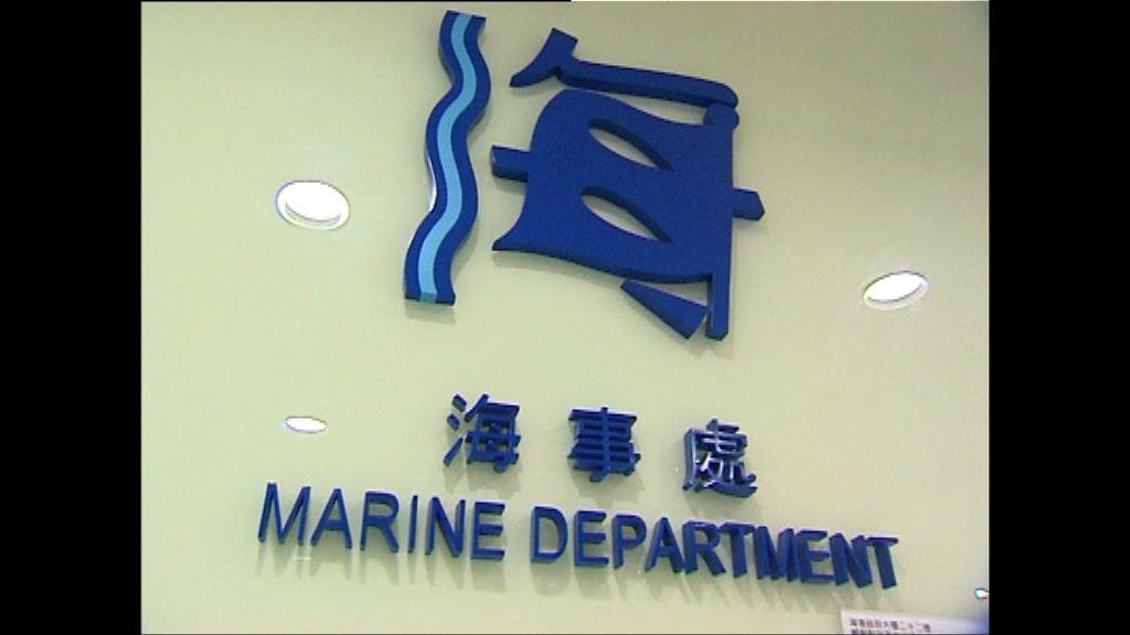 海事處:已加快招聘人手處理積壓採購項目
