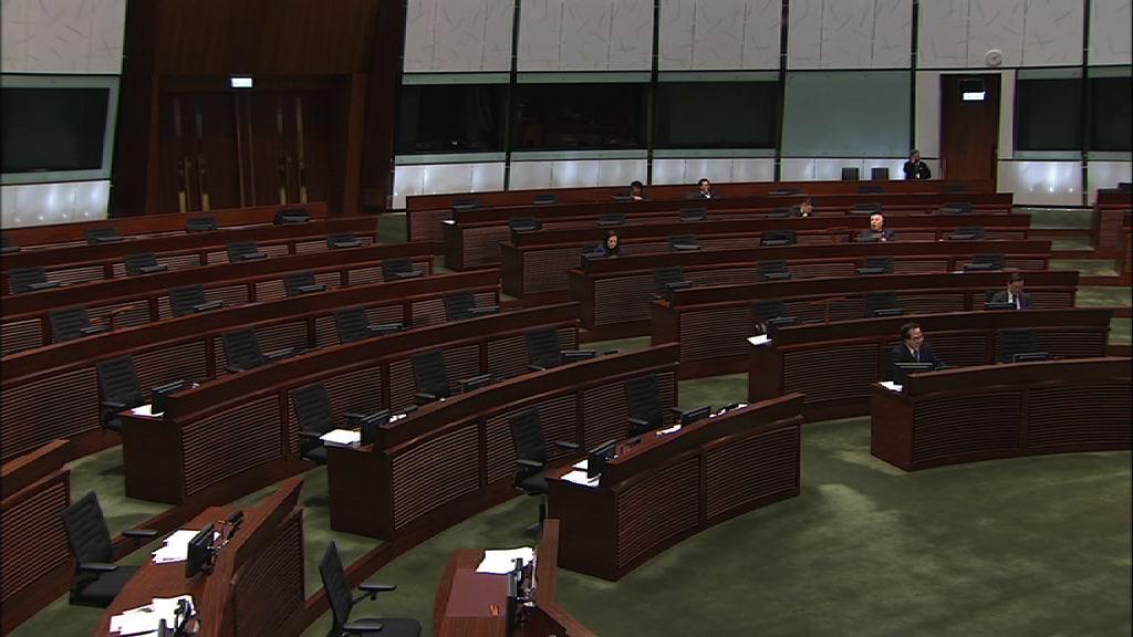 立法會未能表決傳召鄭若驊議案