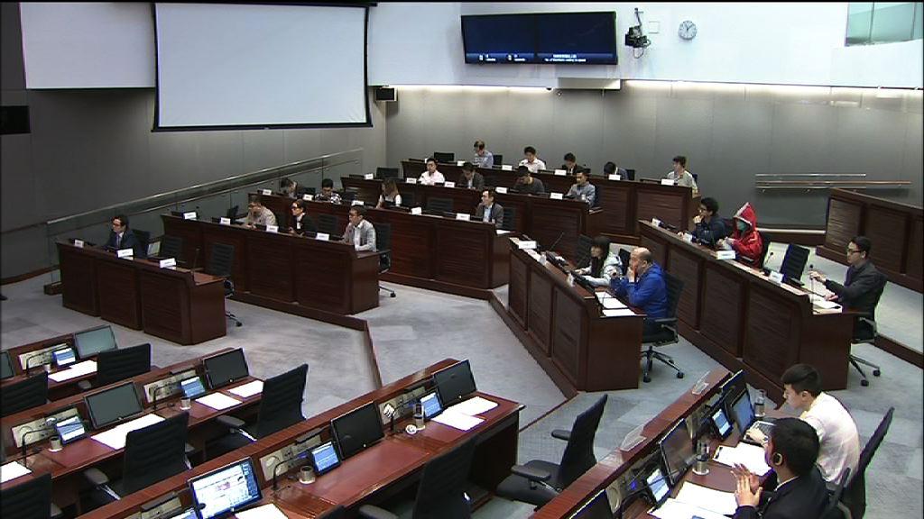 國歌法本地立法舉行公聽會