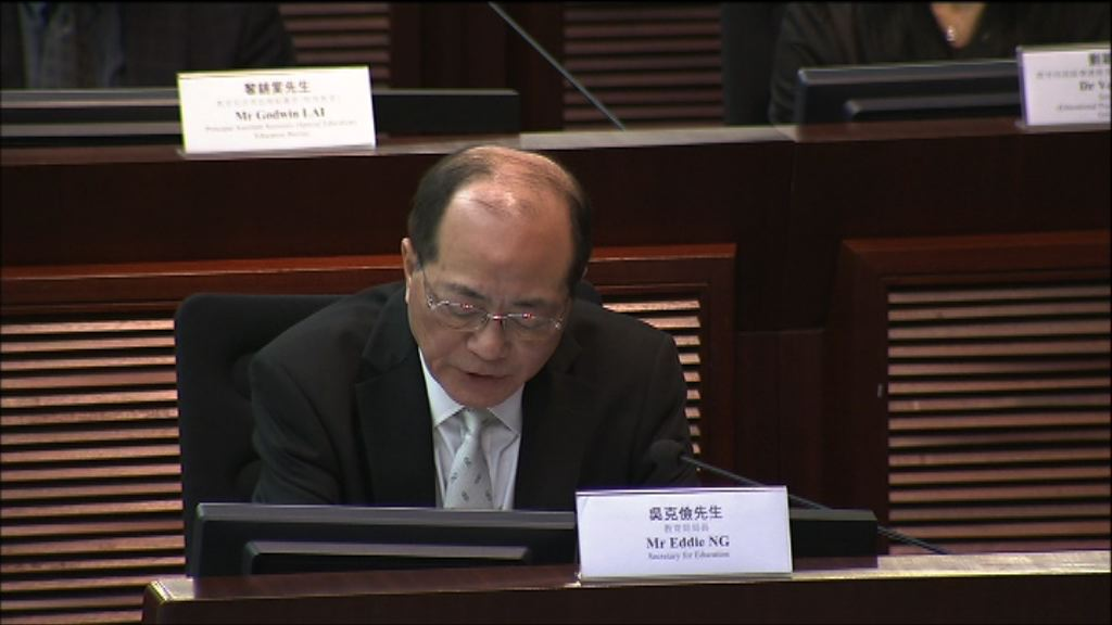 防自殺公聽會吳克儉未能全程出席