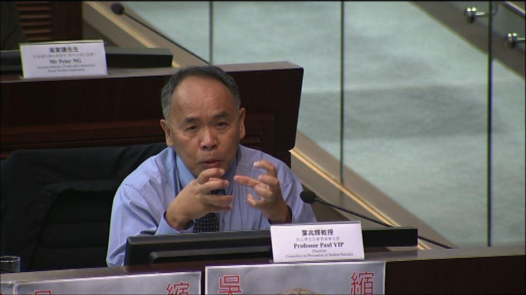 葉兆輝:冀大眾不要只將問題歸咎於教育制度