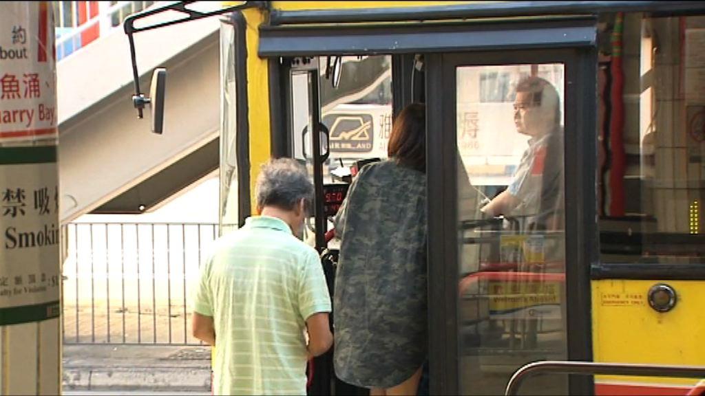 議員要求巴士公司取消車長特別更分
