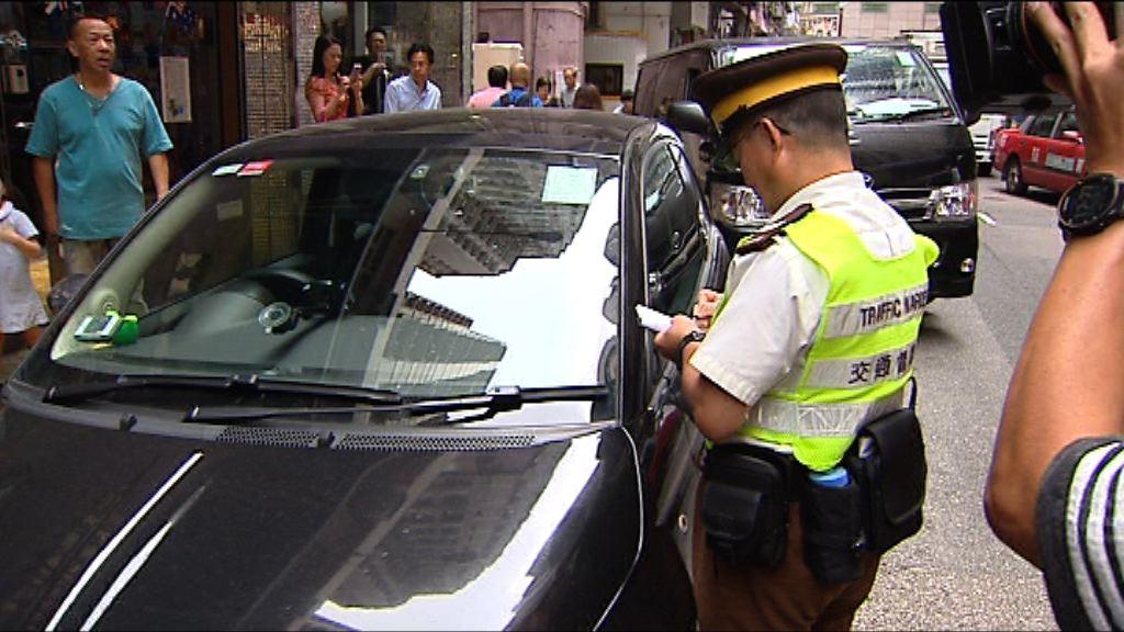 立法會通過擱置違例泊車罰款動議