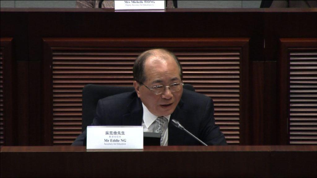 吳克儉:決定不考BCA由校長跟進