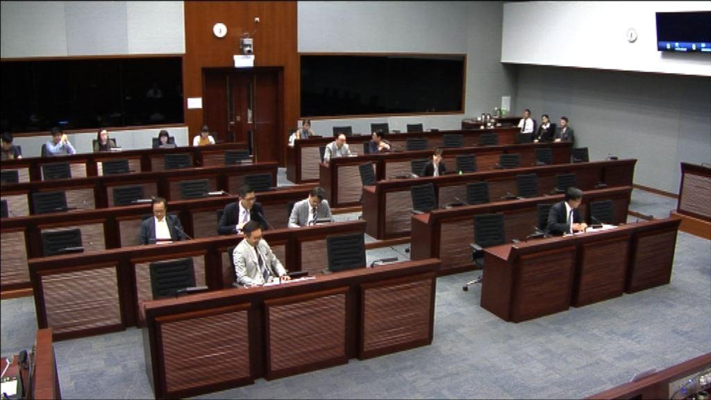 UGL專責委員會改為公開會議