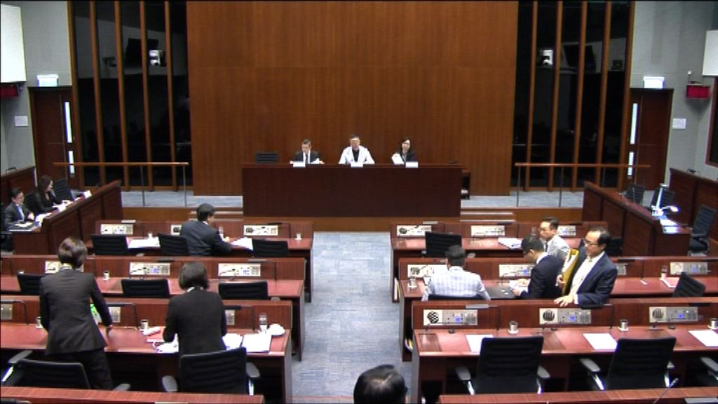 UGL專責委員會公開會議討論洩密