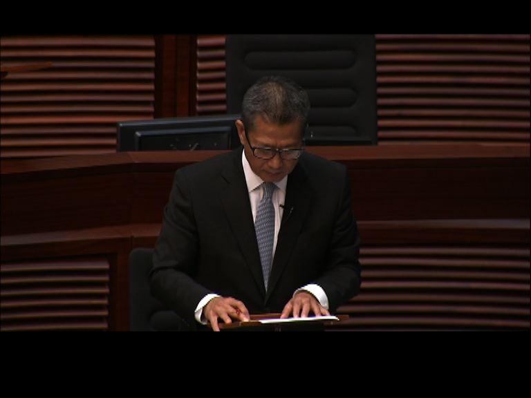 陳茂波:調查完成後鉛水責任問題自會浮現