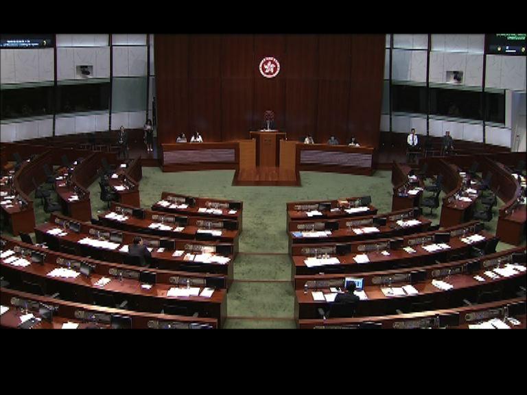 立法會辯論特權法查鉛水事件