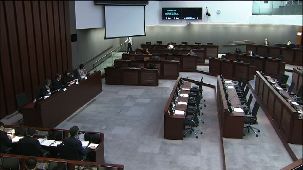議員促抽起工程儲備基金撥款爭議項目