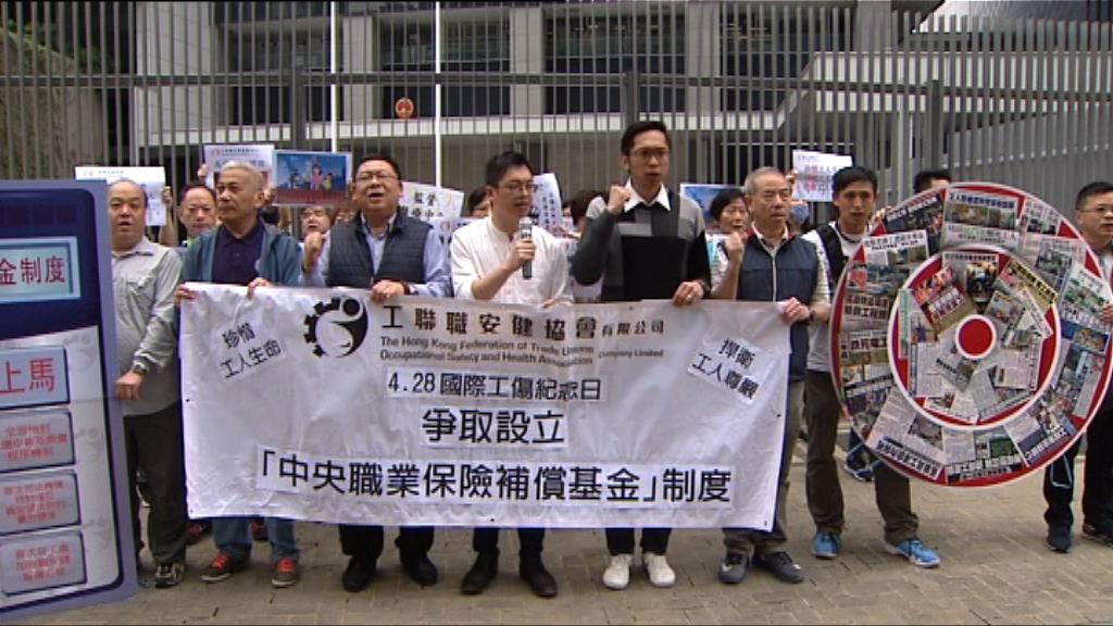 工聯會職工盟分別遊行促保障勞工