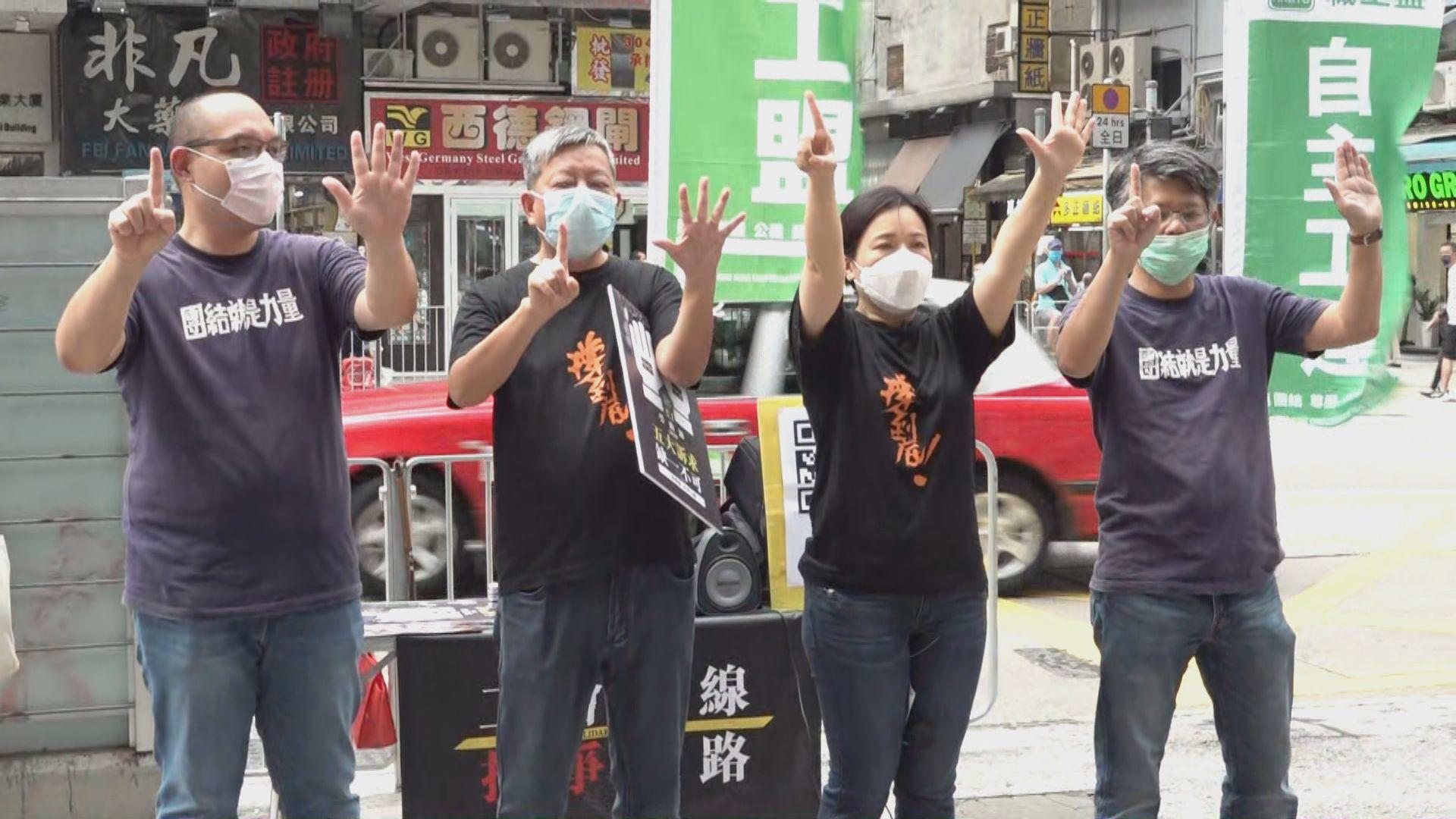 職工盟遊行申請遭反對 改於全港各區設街站