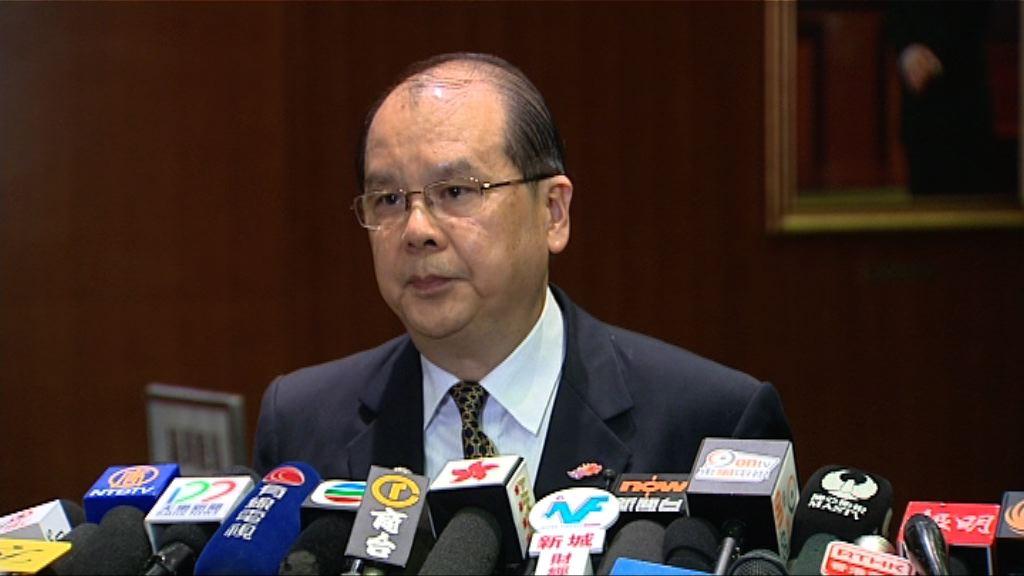 政府延長標準工時委員會任期兩個月
