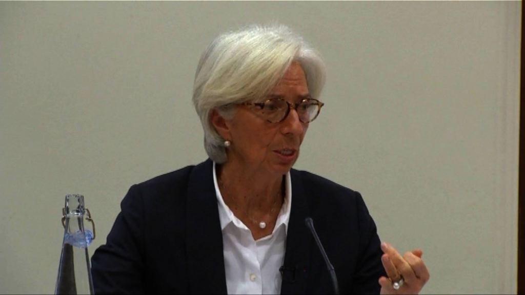 拉加德:脫歐決定對英國經濟構成壓力