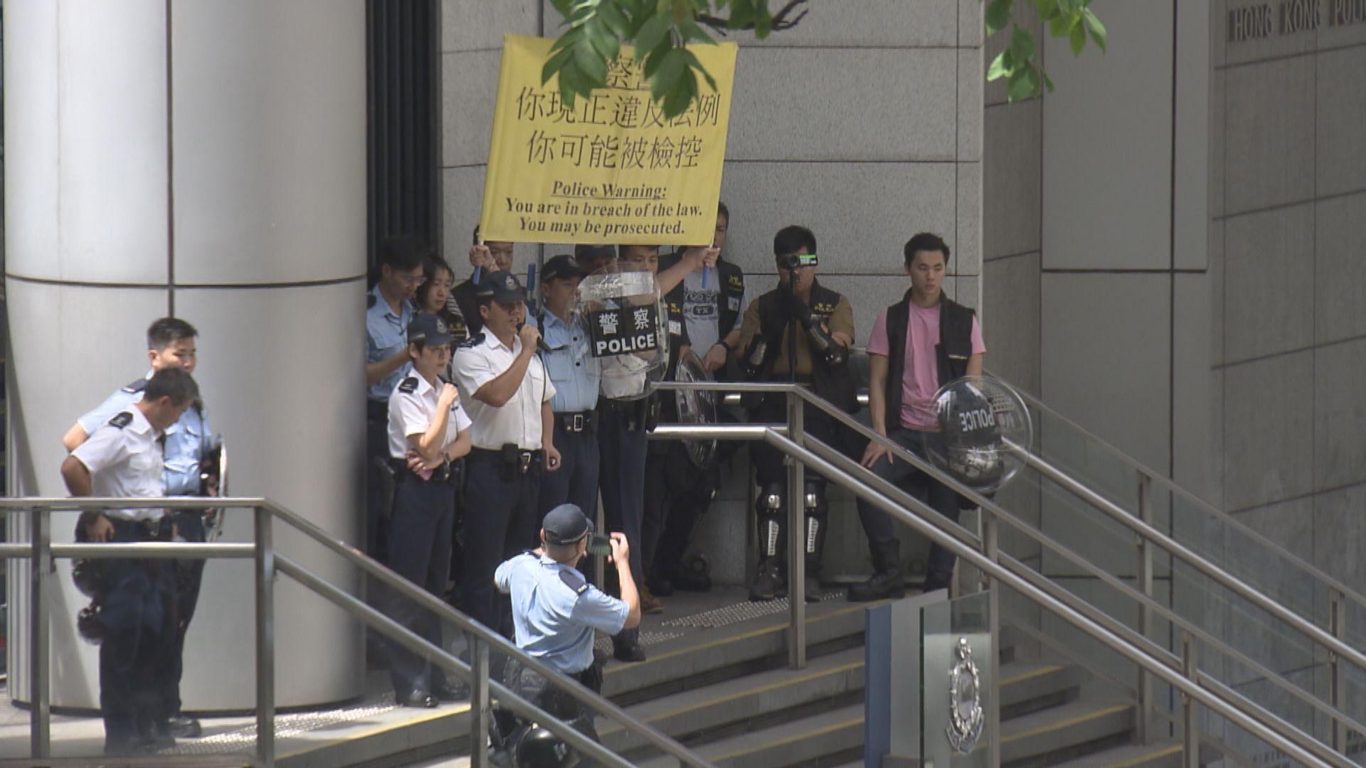民陣發聲明批評警方濫捕及打壓和平遊行