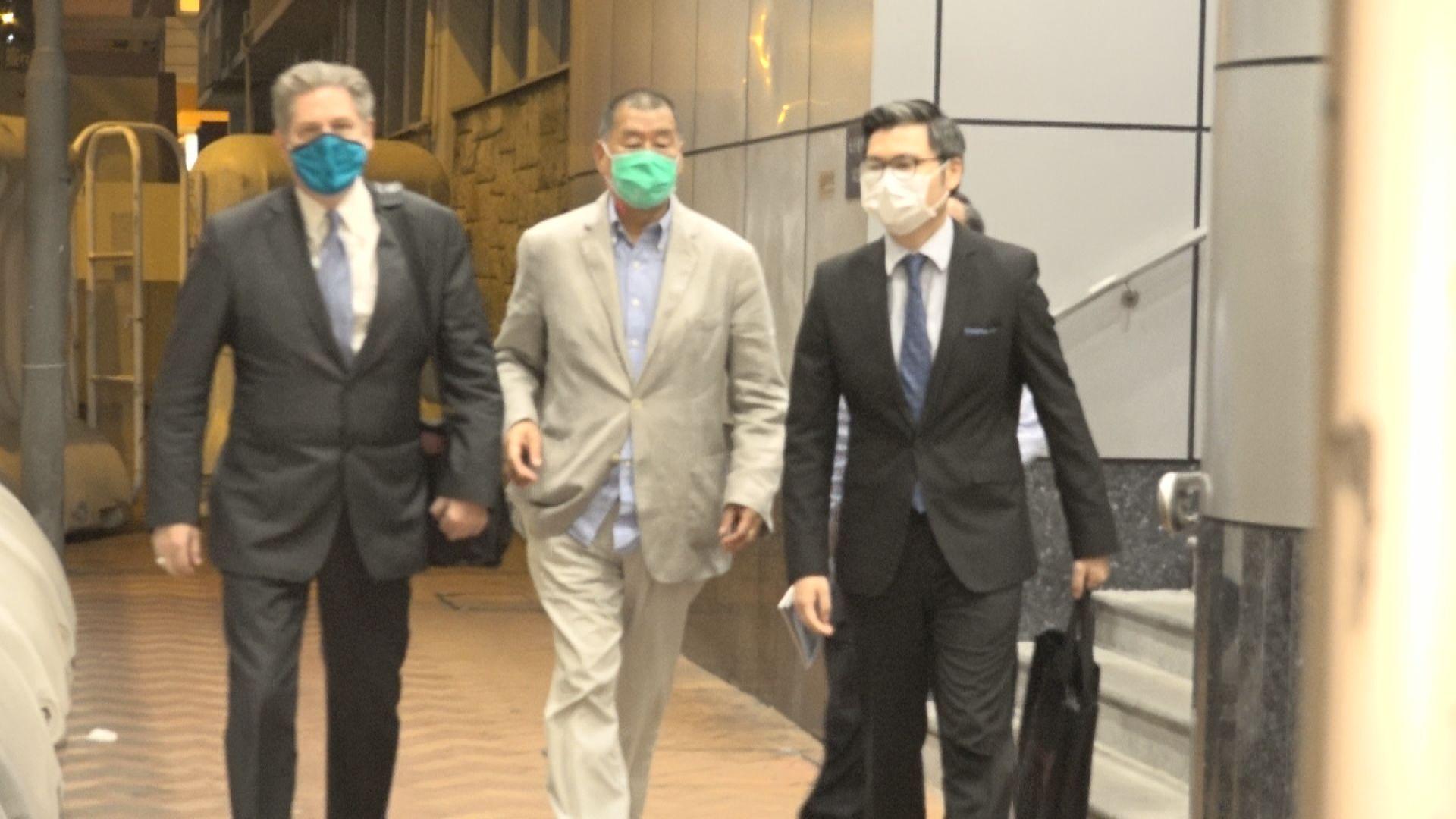 消息:黎智英及兩名壹傳媒高層被控詐騙明提堂
