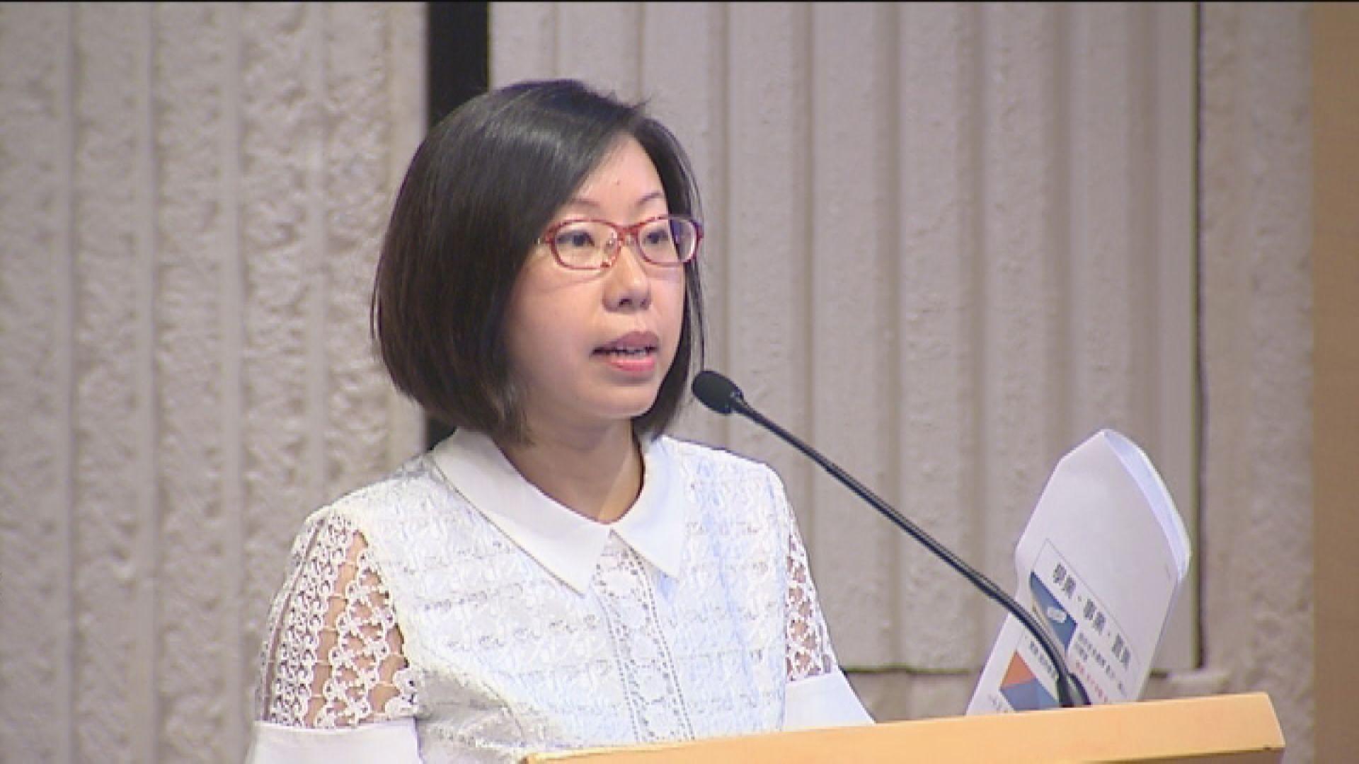 消息:民政事務局政治助理黎穎瑜請辭