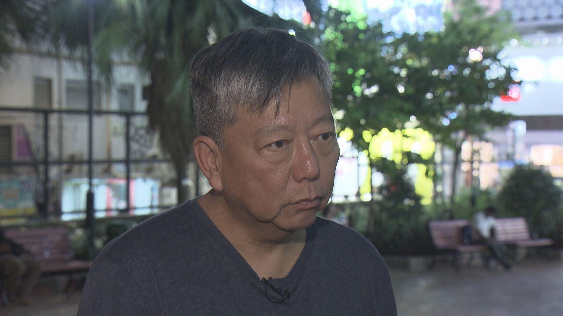 李卓人及楊森同涉831非法集結被捕