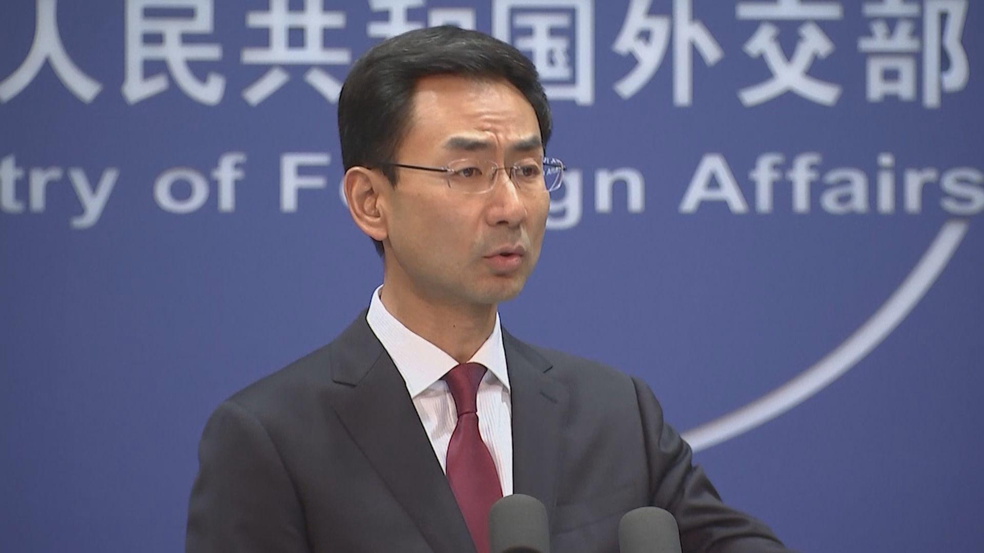外交部促美國立即停止干預香港事務