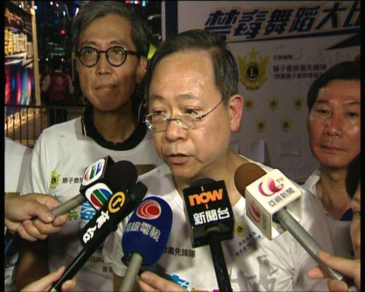 黎棟國:已準備好應付反東北集會