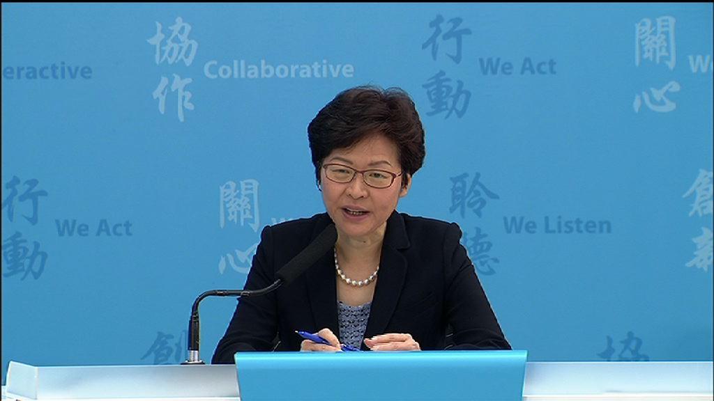 林鄭:旅客入境要考慮個案是否涉外交問題