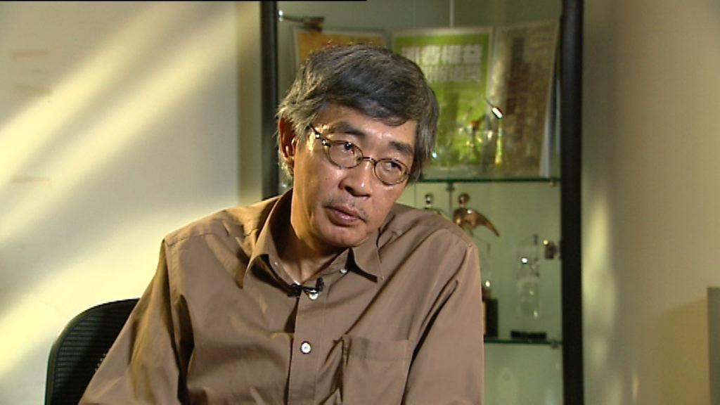 林榮基:桂民海或年底宣判 促政府繼續跟進