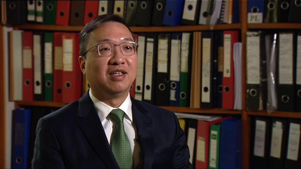 林定國:不會要求暫緩一地兩檢本地立法工作