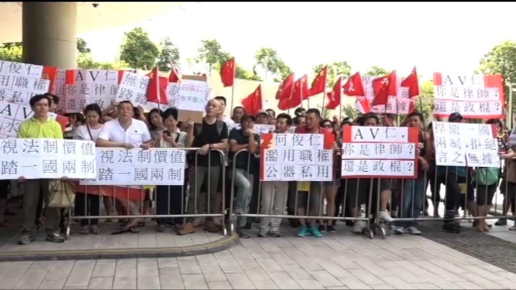 過百人立法會外集會抗議林榮基