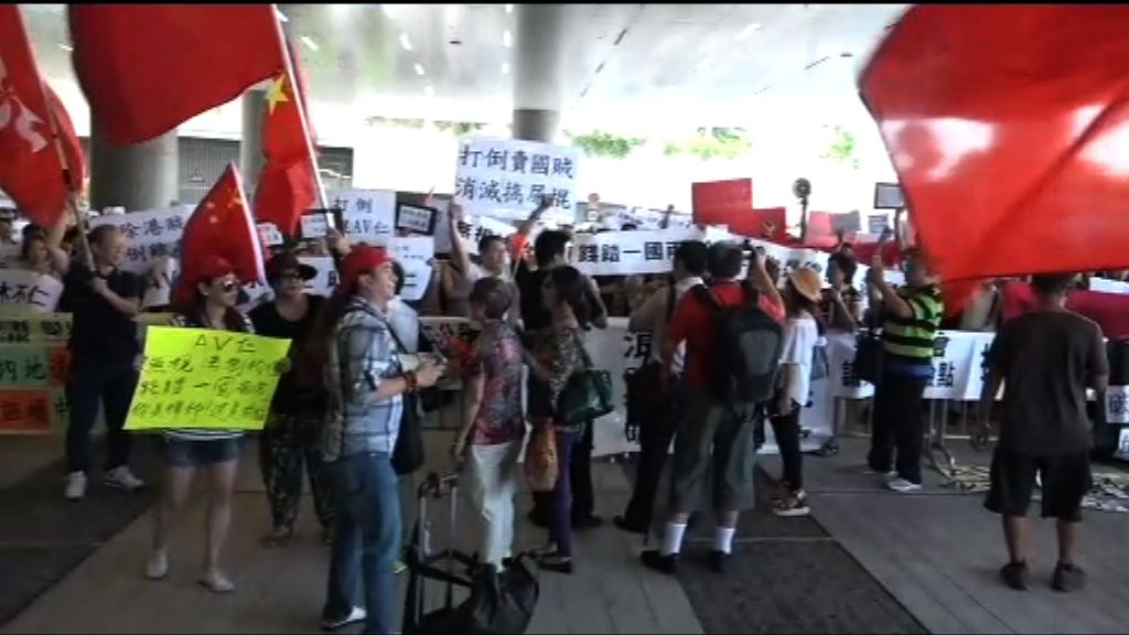 數百人立法會外集會促拘捕林榮基