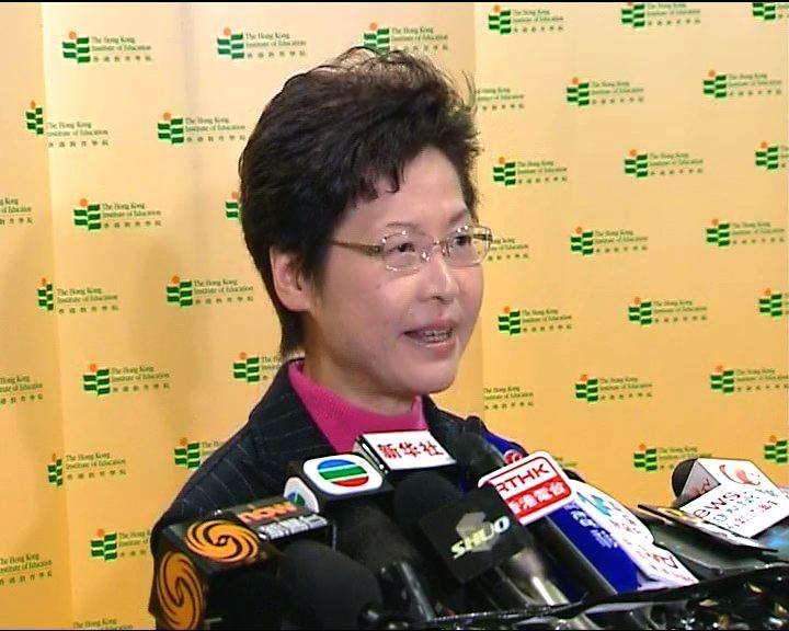 林鄭:民調對政府施政有參考價值