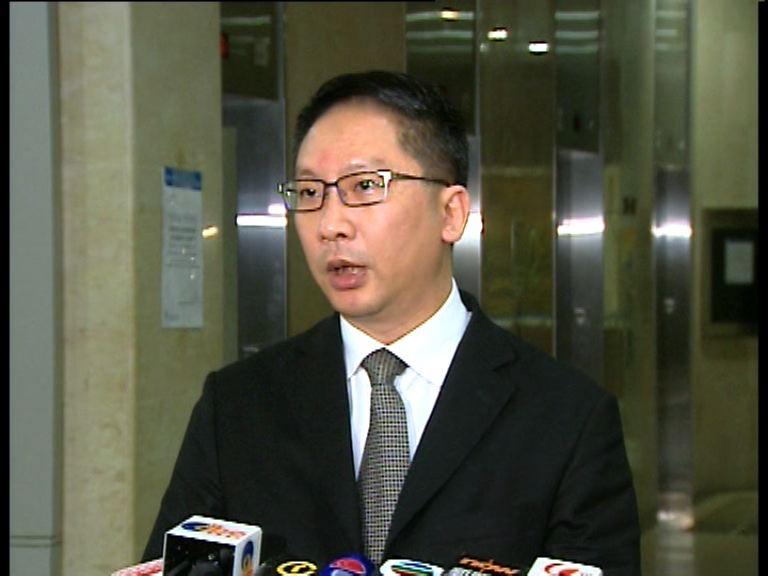 袁國強:證據不足再檢控其餘海事處官員