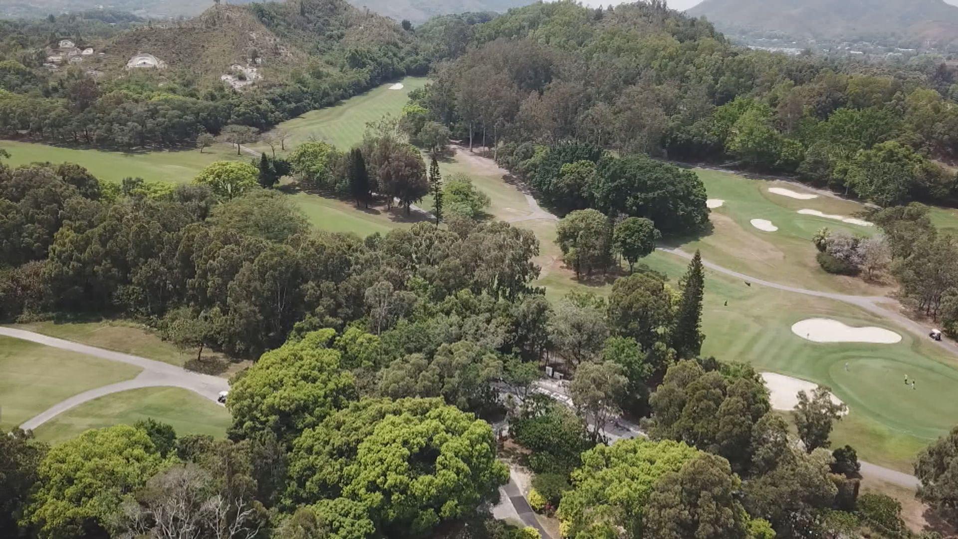 香港哥爾夫球會促保留整個粉嶺高球場