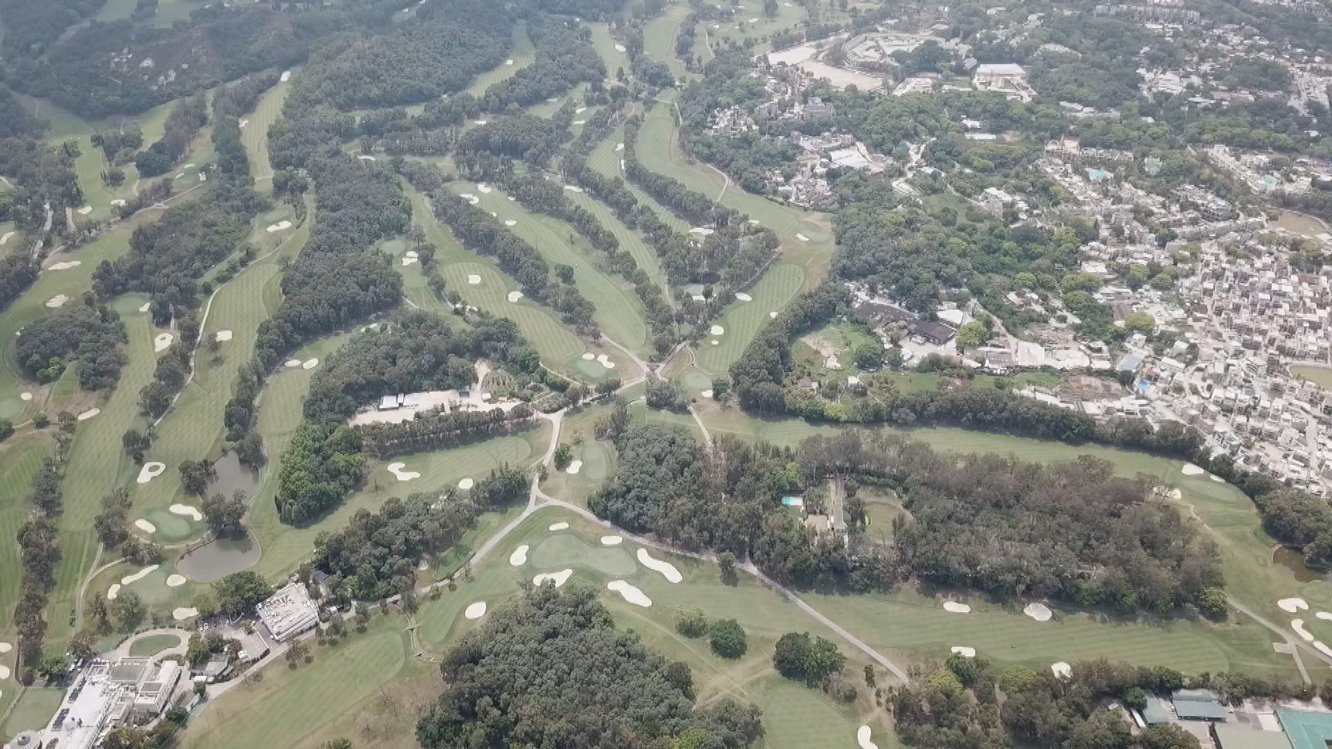 高爾夫球總會對收回粉嶺高球場建議感震驚