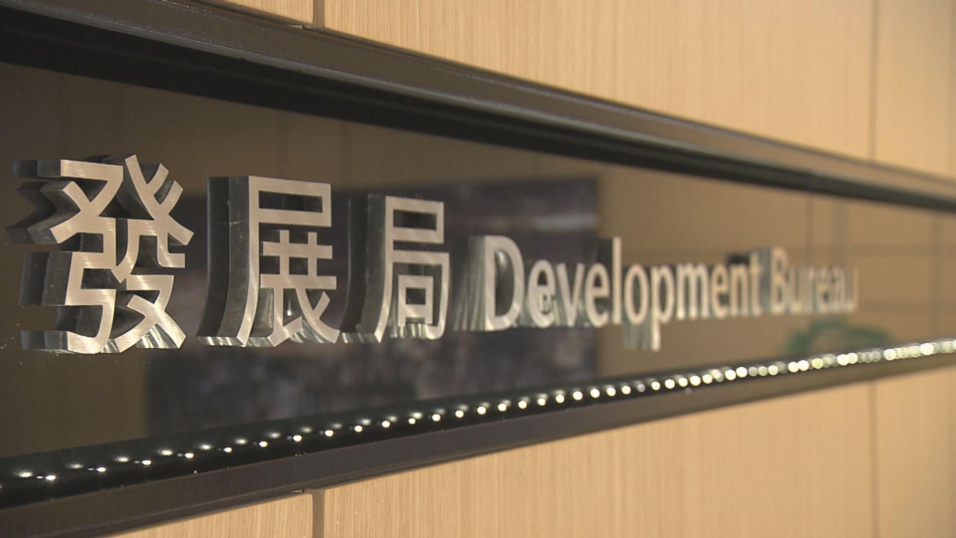 政府引用收回土地條例收回三幅地建資助房屋
