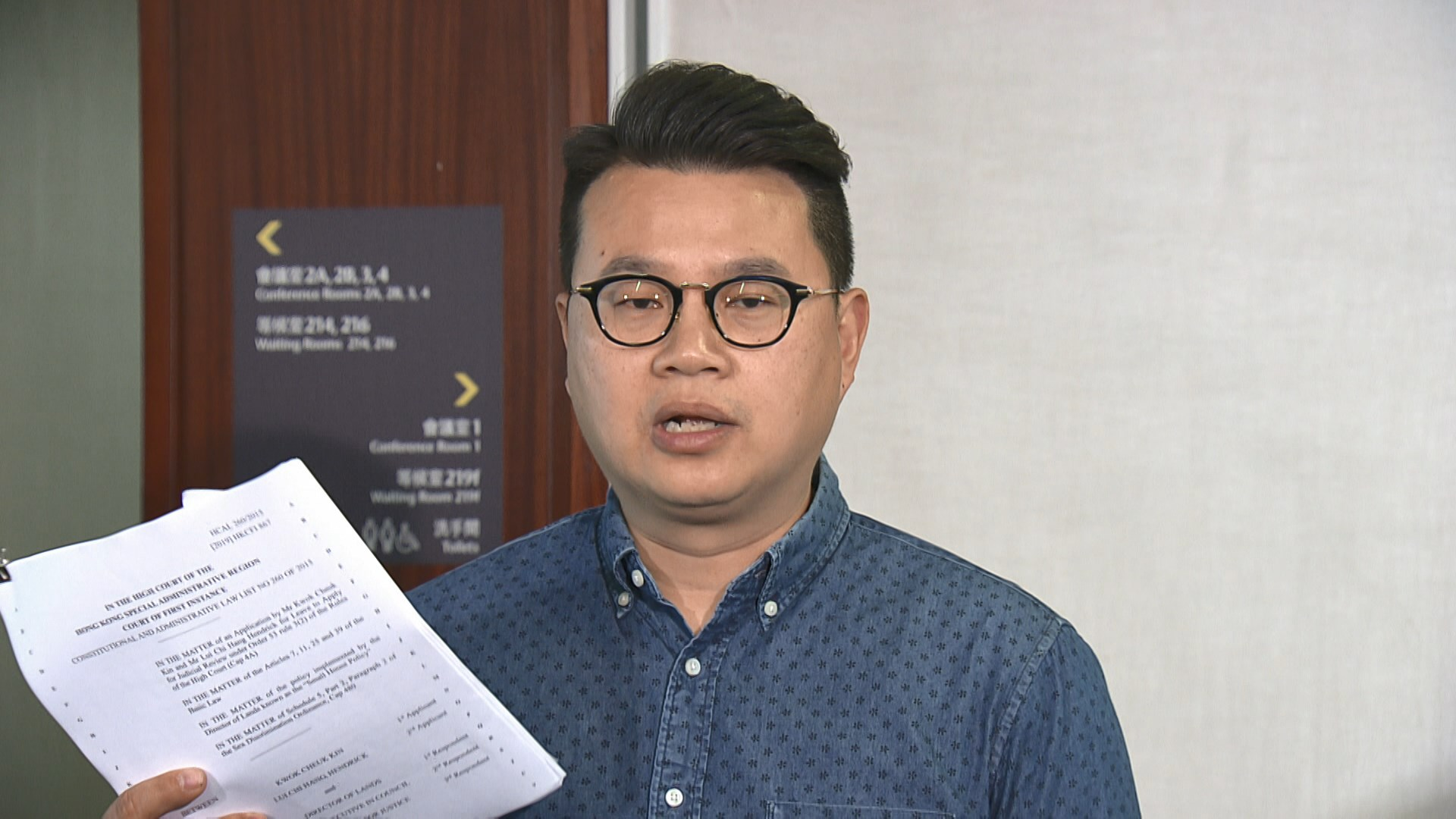 尹兆堅:鄉議局在丁權案「明贏實輸」