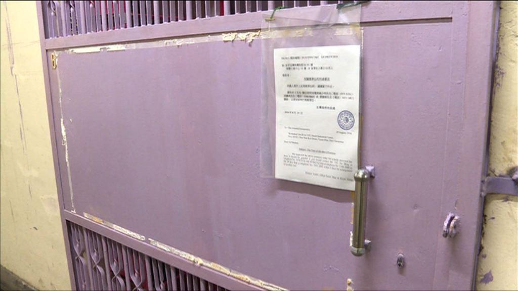 27違規工廈處所接警告信