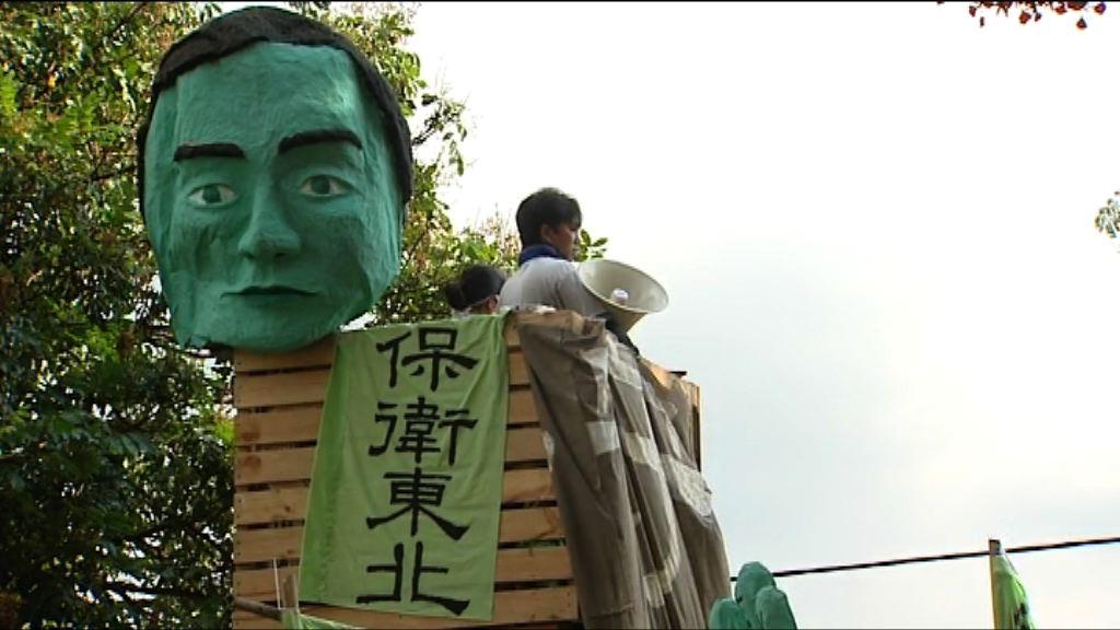 示威者續在馬屎埔村留守
