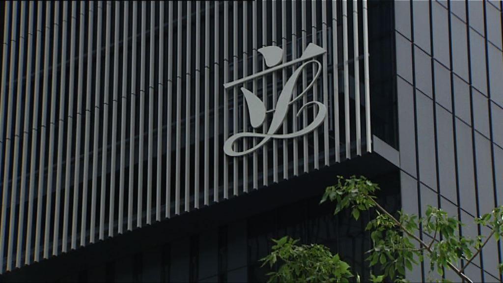 政府將新一屆立法會公布橫洲研究報告
