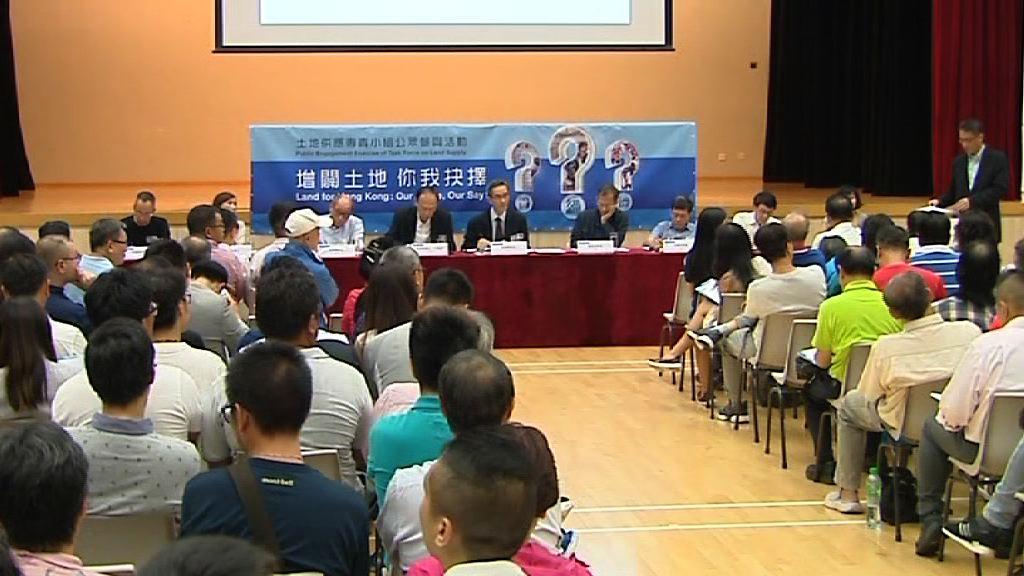 土地公眾論壇 市民反對填海