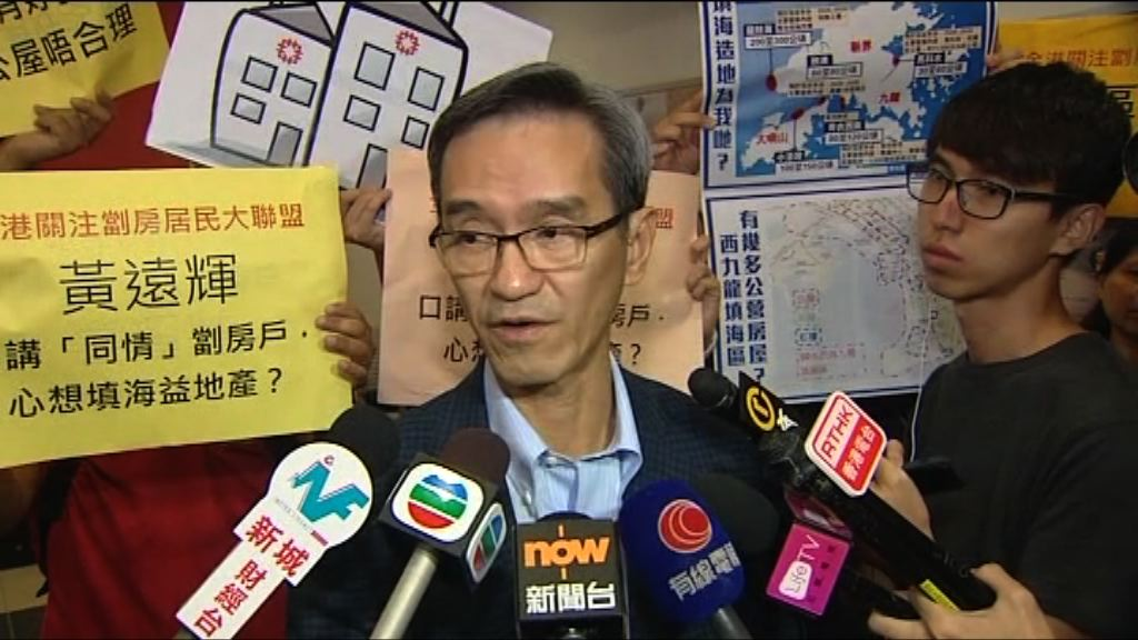 黃遠輝:土地供應未配合長房策十年建屋目標