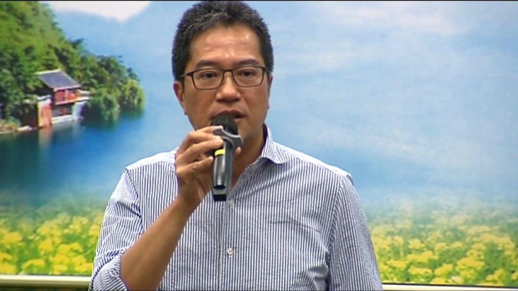 黃偉綸鼓勵市民續就土地諮詢發表意見