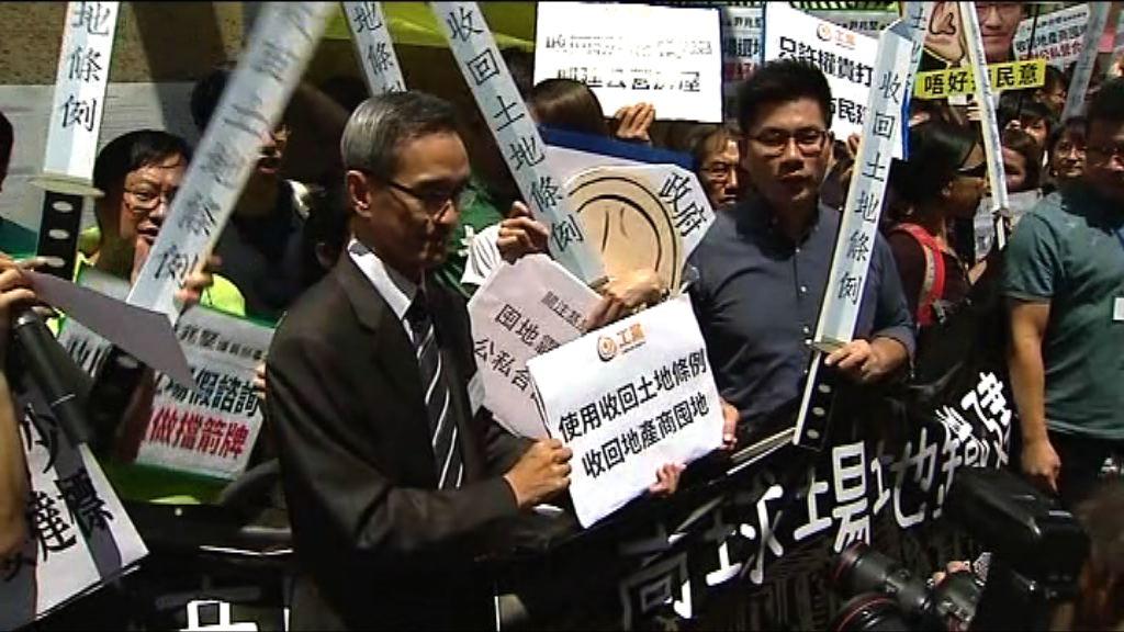團體在土地公眾論壇請願 反對公私合營建屋
