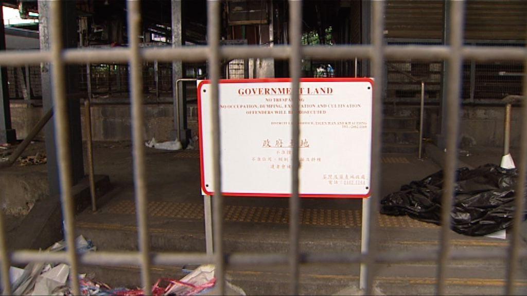 荃灣馬角街工業地中午截標