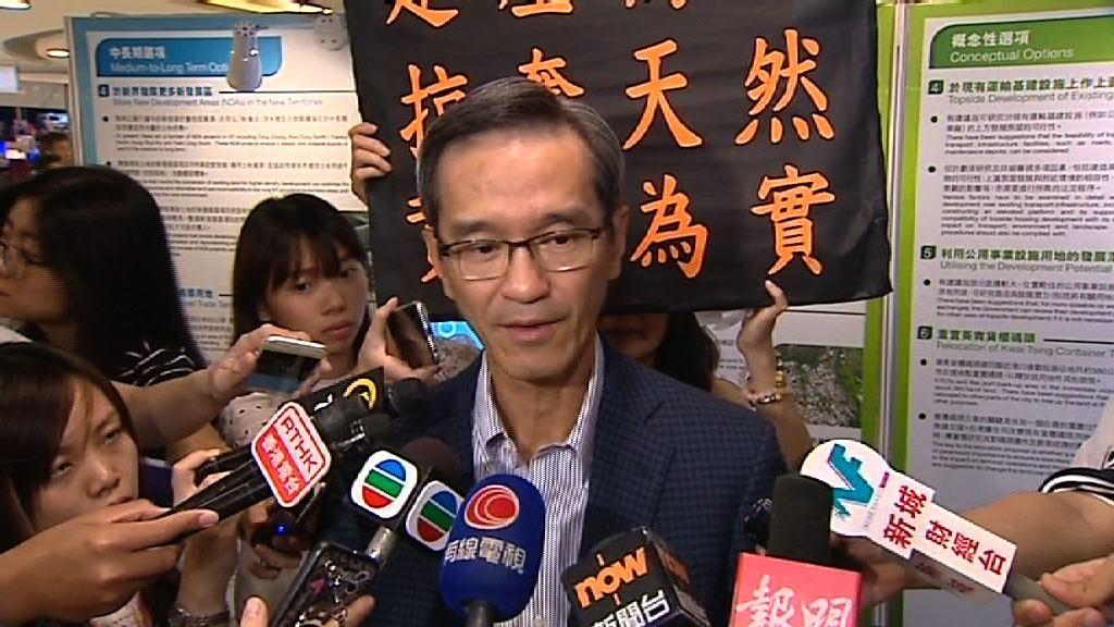 黃遠輝:土地供應問卷諮詢不存在被迫選擇